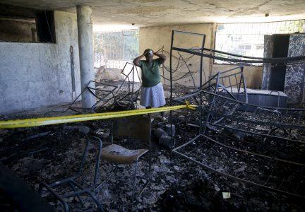 Ap 20045663362118 Haiti Fire