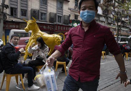 Ap 20099483436243 Hm Wuhan