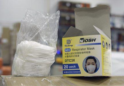 Ap 20132693210540 Masks1