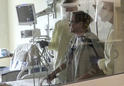 AP 21223689801726 hm hospital
