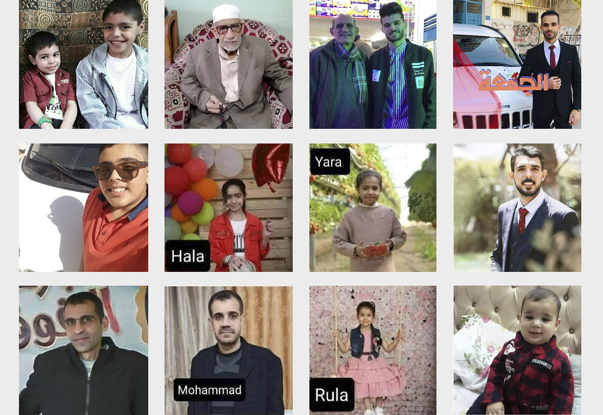 Gaza Hm 1